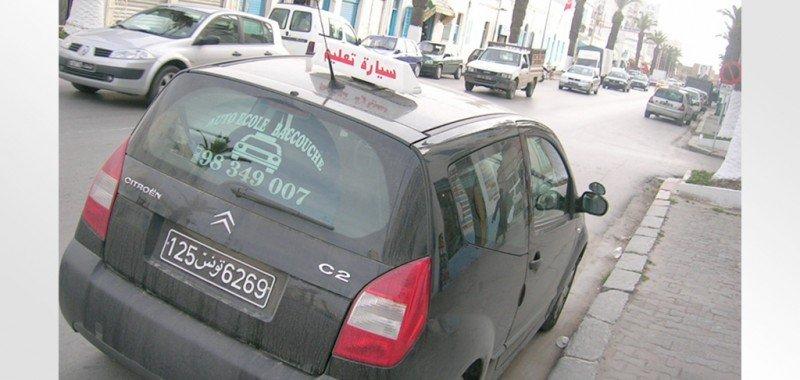 Habillage véhicule Auto école Baccouche