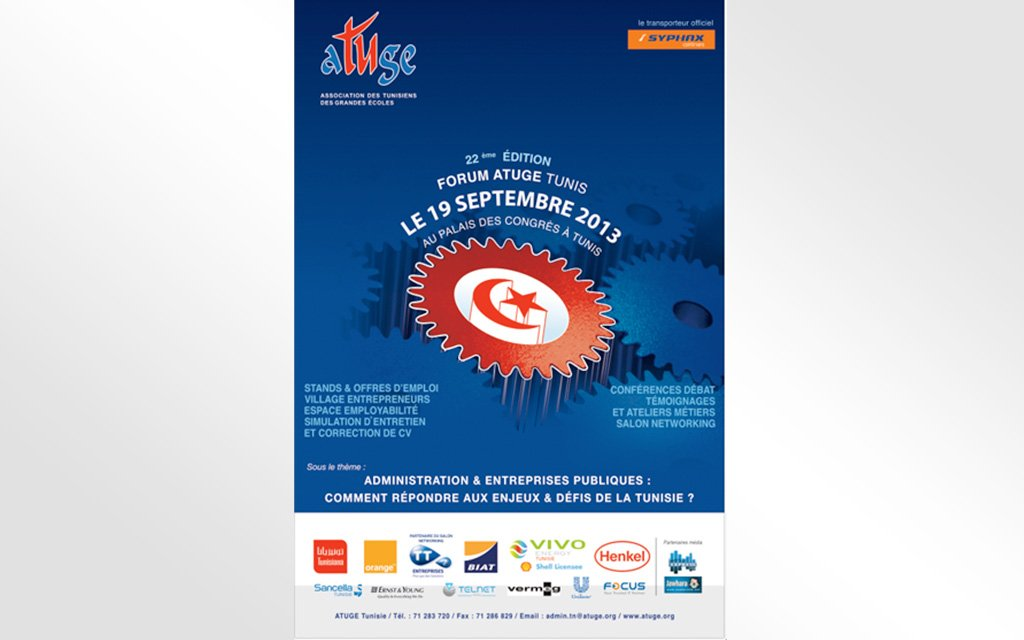 Insertion presse Atuge Tunisie