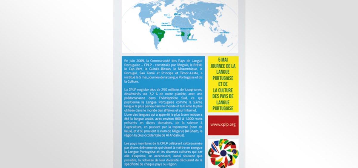 Dépliant Ambassade du Brésil