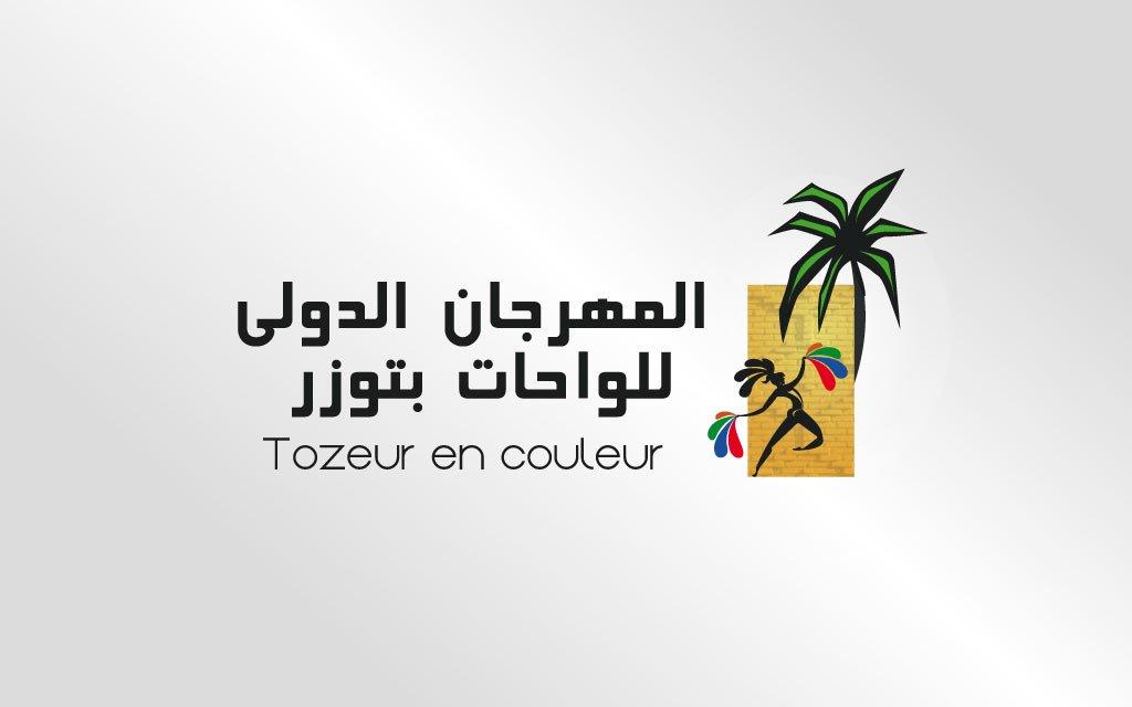 Conception logo Festival de Tozeur