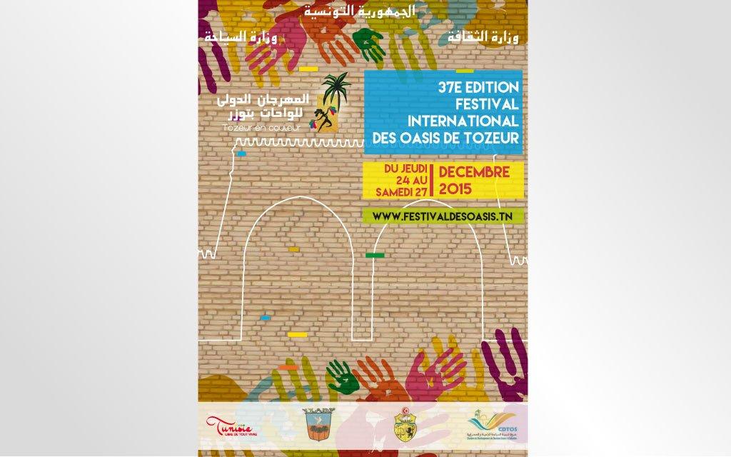Affiche Festival de Tozeur