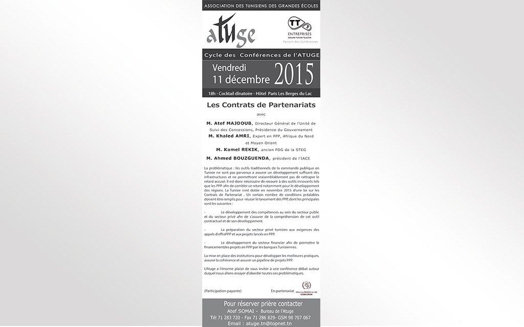 Insertion presse Atuge Tunisie