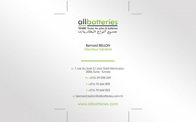 Carte de visite All Batteries