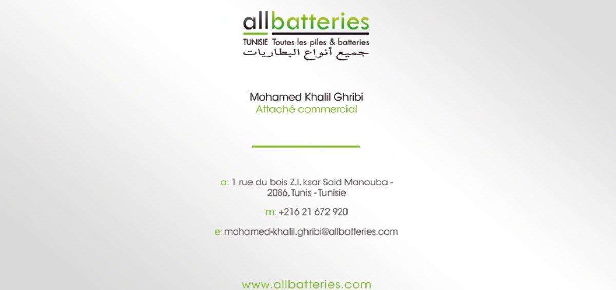 Carte de visite All Batteries
