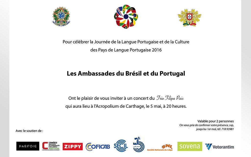 Invitation Ambassade du Brésil 2016