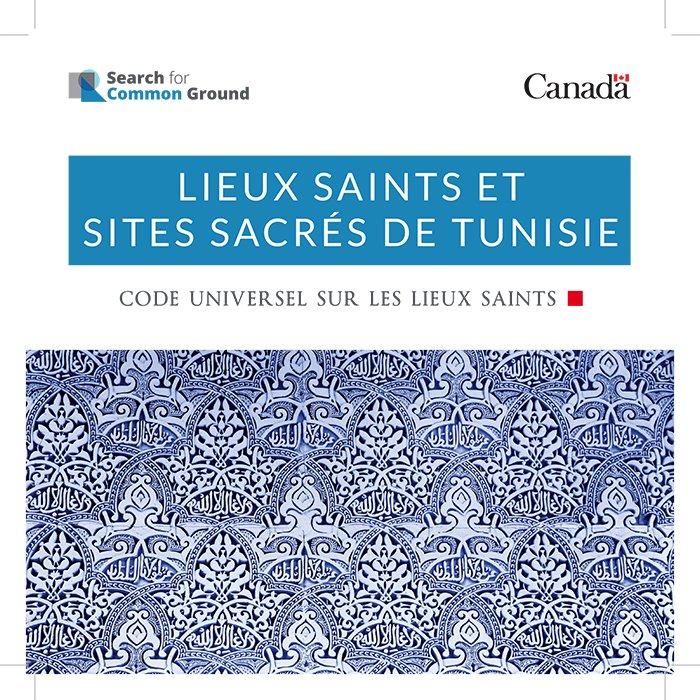 Brochure de SFCG avec le soutien de l'Ambassade du Canada