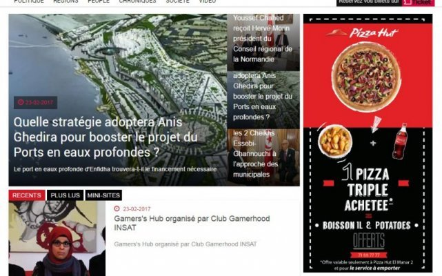 sponsored Ads pizza hut sur shems.fm