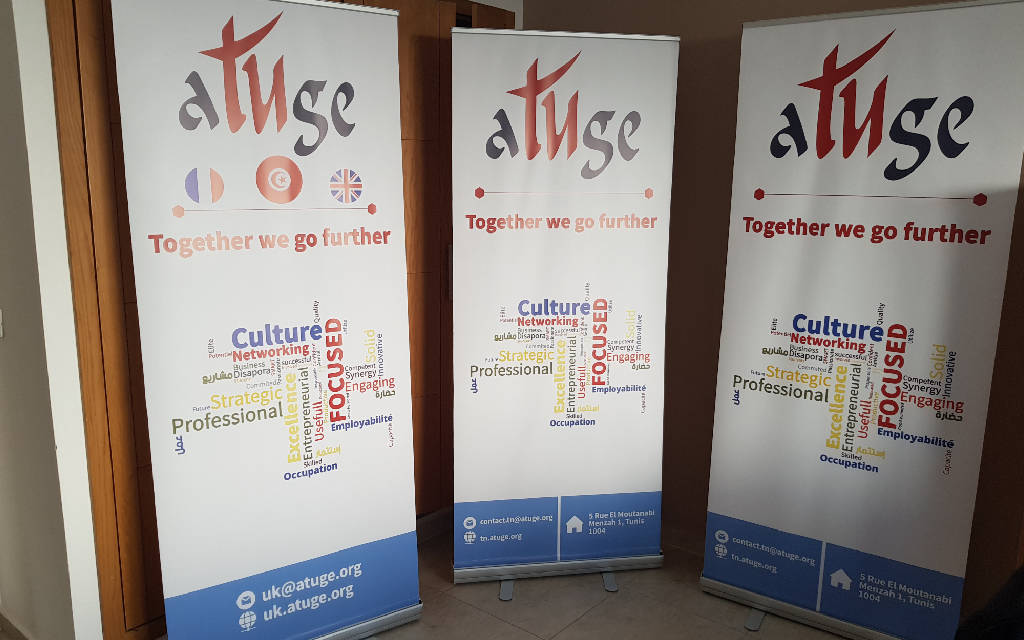 Impression Roll-UP Xbanner Atuge