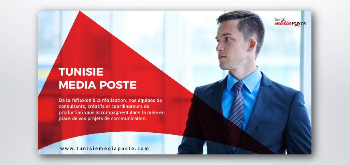 Community Management Tunisie Media Poste